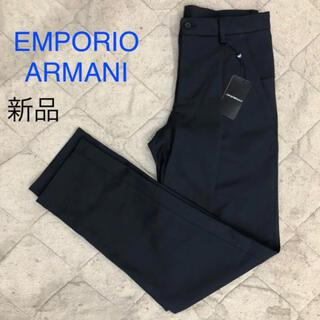 エンポリオアルマーニ(Emporio Armani)の新品タグ付き エンポリオアルマーニ  タックパンツ メンズ 定価52,250円(その他)