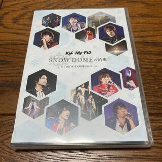 キスマイフットツー(Kis-My-Ft2)のKis-My-Ft2/SNOW DOMEの約束 IN TOKYO DOME 2…(アイドル)