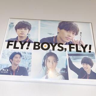 ジャニーズ(Johnny's)のFLY!BOYS,FLY! Blu-ray(TVドラマ)