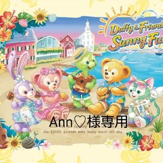 ディズニー(Disney)のAnn♡様専用 ミニー ボールペン 2本セット(ペン/マーカー)