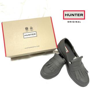 ハンター(HUNTER)の【新品未使用】HUNTER ハンター ペニーローファー レディース 25.0(ローファー/革靴)
