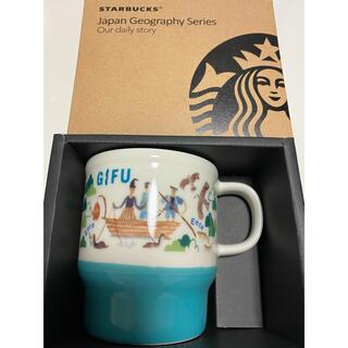 Starbucks Coffee - スタバ ご当地マグカップ 値下げしました