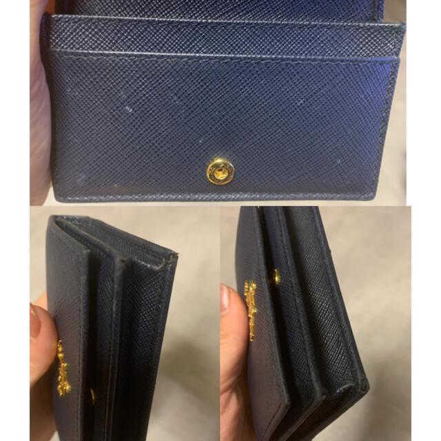 PRADA(プラダ)の【PRADA】カードケース/ネイビー メンズのファッション小物(名刺入れ/定期入れ)の商品写真
