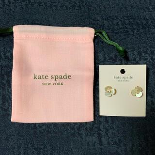 kate spade new york - KATE SPADE NEW YORK  ディスコ パンジー スタッズ