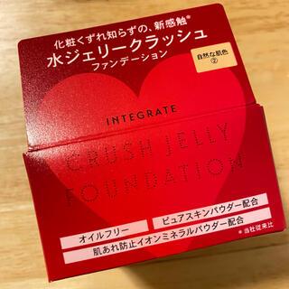 インテグレート(INTEGRATE)の資生堂 インテグレート 水ジェリークラッシュ 2(18g)(ファンデーション)