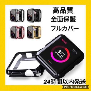 Apple Watch アップルウォッチ カバー ケース 38/42 40/44