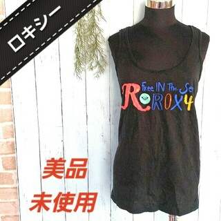 Roxy - 黒 タンクトップ ロキシー