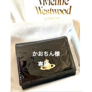 Vivienne Westwood - 【新品・未使用】ヴィヴィアン・ウエストウッド 折財布