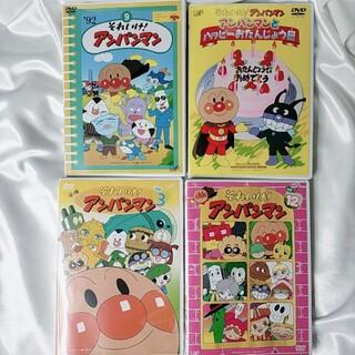 アンパンマン(アンパンマン)の☆4本セット☆  アンパンマン  DVD(キッズ/ファミリー)