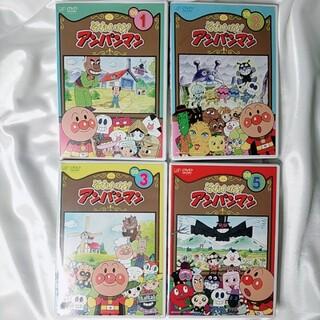 アンパンマン(アンパンマン)の☆4本セット☆  アンパンマン  '09年  DVD(キッズ/ファミリー)