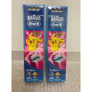 ブラウン 電動歯ブラシ 替えブラシオーラルB 子供用やわらかめ替えブラシ
