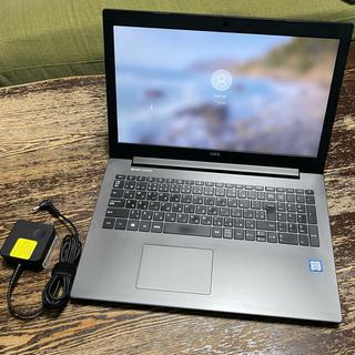 エヌイーシー(NEC)のNEC LAVIE Note PC-NS700KAB Office2019付き(ノートPC)