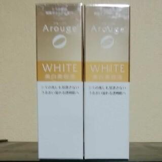 Arouge - アルージェ ホワイトニング エッセンス(30mL) 2個