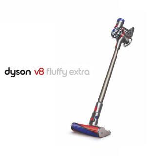 Dyson - ダイソン クリーナー V8 Fluffy Extra SV10 TI 新品未開封