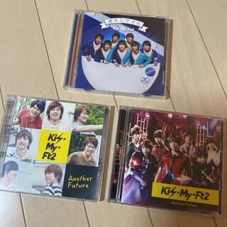 キスマイフットツー(Kis-My-Ft2)のAnother Future Kis-My-Ft2 キスマイ CD DVD(ポップス/ロック(邦楽))