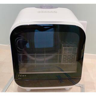 ✨超便利✨エスケイジャパン 食器洗い乾燥機 食洗機 Jaime SDW J5L
