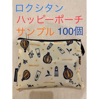 ロクシタン(L'OCCITANE)のロクシタン スキンケア サンプル 100個(美容液)