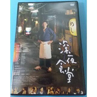 映画 深夜食堂 [DVD](日本映画)