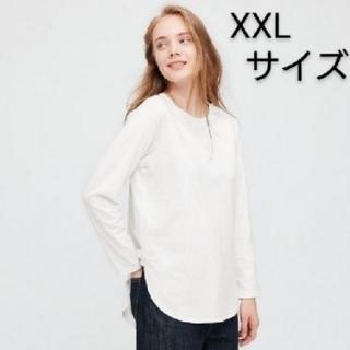 ユニクロ コットンロングシャツテールT ホワイト XXL 新品