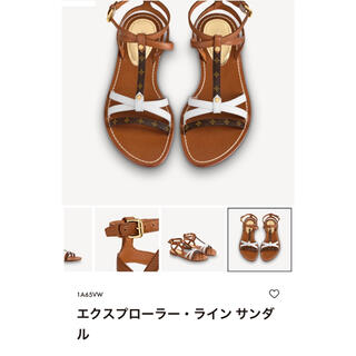 ルイヴィトン(LOUIS VUITTON)のLouis Vuittonルイヴィトン☆完売☆サンダル(サンダル)