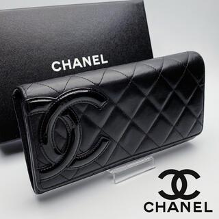 シャネル(CHANEL)のカンボンライン✨マトラッセ フラップ 横長財布✨CHANEL 保証付144(財布)
