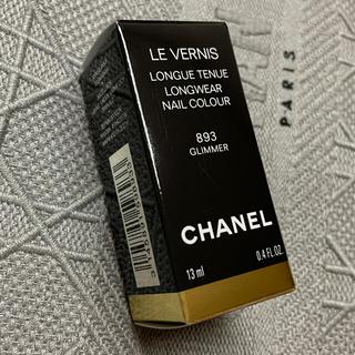 シャネル(CHANEL)のシャネル ヴェルニロングトゥニュ 893グリマー ネイルエナメル 限定 新品(マニキュア)