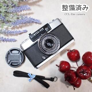 オリンパス(OLYMPUS)の【整備済み・完動品】OLYMPUS PEN EE-3(CCLフィルムカメラ)(フィルムカメラ)