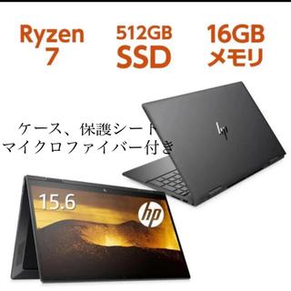 HP - 【新品未開封& 正規Office付】最新HP ENVY X360