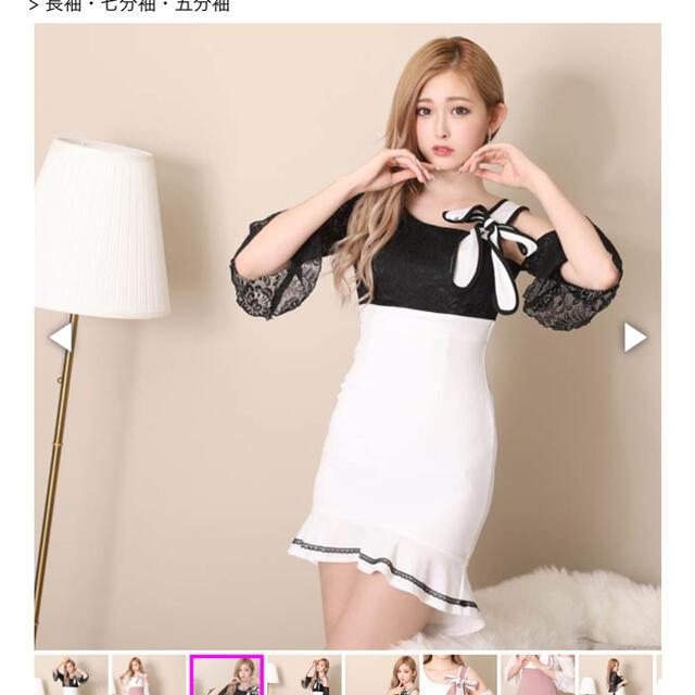 dazzy store(デイジーストア)のシンプルバイカラータイトミニドレス キャバドレス Sサイズ dazzystore レディースのフォーマル/ドレス(ナイトドレス)の商品写真