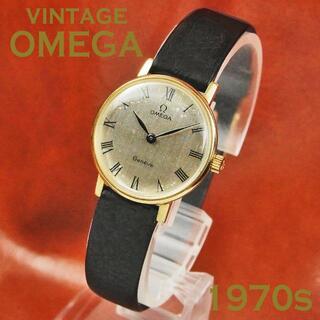 オメガ(OMEGA)のヴィンテージ オメガ ジュネーブ レディース Cal.625 1971年 手巻(腕時計)