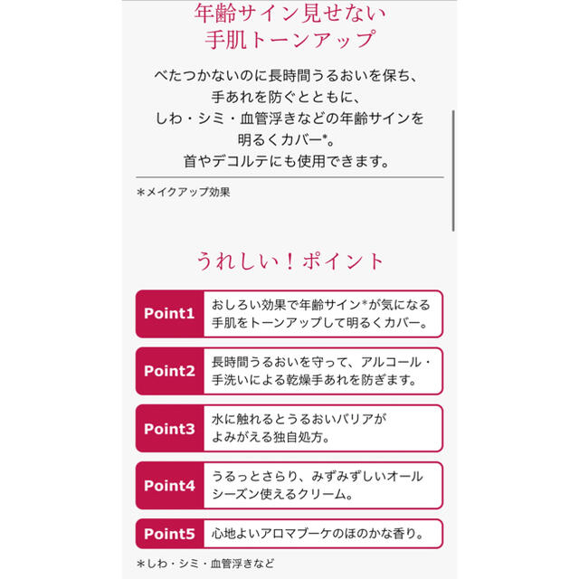 PRIOR(プリオール)のPRIOR プリオール BBジェルクリーム 最終値下げ! コスメ/美容のベースメイク/化粧品(BBクリーム)の商品写真