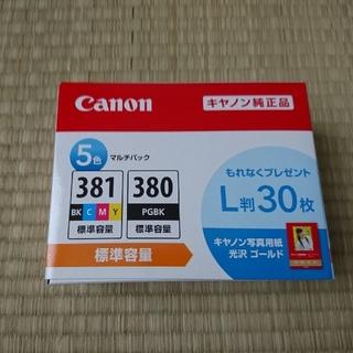 Canon - Canon BCI-381+380/5MP 純正品インクカートリッジ 標準容量