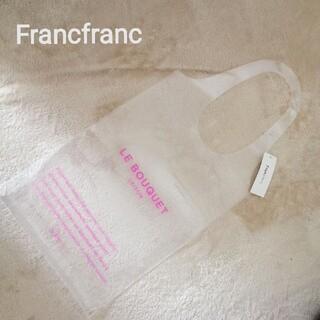 フランフラン(Francfranc)の新品 Francfranc ビニールバッグ(エコバッグ)