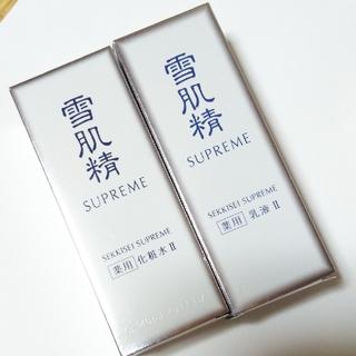 セッキセイ(雪肌精)の雪肌精シュープレム化粧水+乳液(化粧水/ローション)