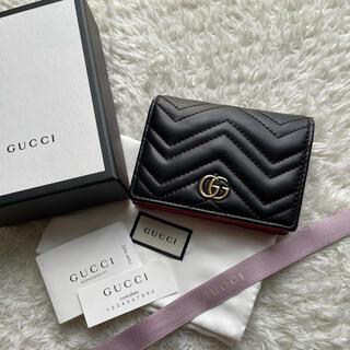 Gucci - 【美品】13 GUCCI グッチ  2つ折り  財布 コンパクト