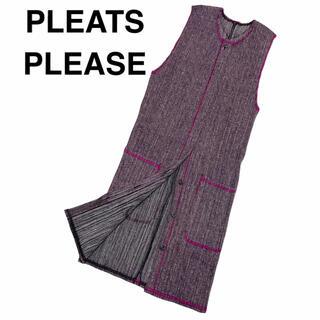プリーツプリーズイッセイミヤケ(PLEATS PLEASE ISSEY MIYAKE)の未使用 プリーツプリーズ ワンピース(ロングワンピース/マキシワンピース)