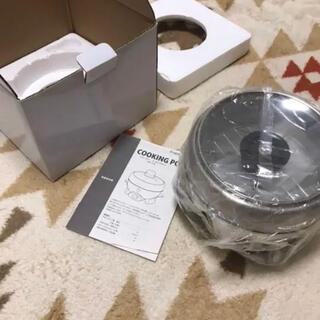フランフラン(Francfranc)のフランフラン クッキングポット(調理道具/製菓道具)