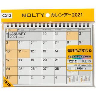 能率 NOLTY 2021年 カレンダー 卓上 10 A5 C212