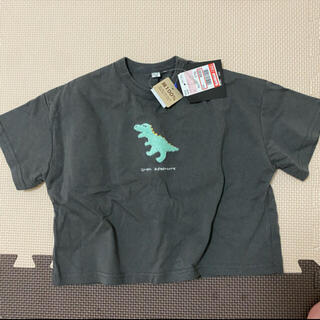 しまむら - 恐竜Tシャツ
