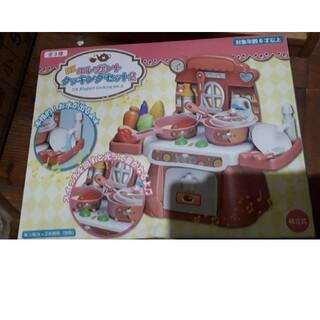 バンダイ(BANDAI)の新品未開封 DX エレガントクッキングセット 女の子おもちゃ、キッチン(知育玩具)