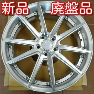 RAYZ ブラックフリート V625C 20インチ 8.5J +42 114.3