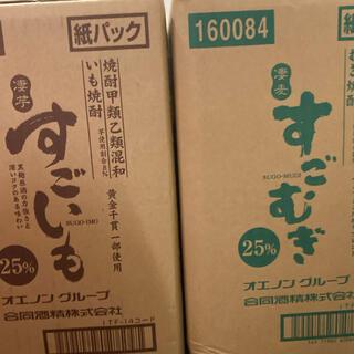 焼酎:すごいも&すごむぎ 25度 1.8Lパック×12各1ケース 計12本(焼酎)