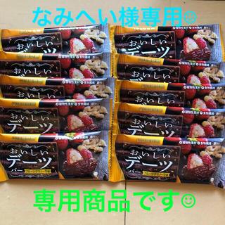 ユーハミカクトウ(UHA味覚糖)のなみへい様専用 味覚糖 おいしいデーツ フルーツグラノーラ味 10袋(その他)