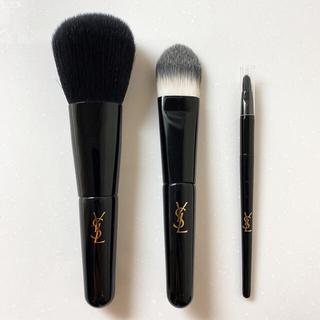 Yves Saint Laurent Beaute - 【新品】YSL メイクブラシ 3本セット おまけ付き