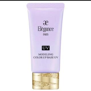アルビオン(ALBION)の国内正規品】アルビオン エレガンス モデリング カラーアップ ベース UV LV(化粧下地)