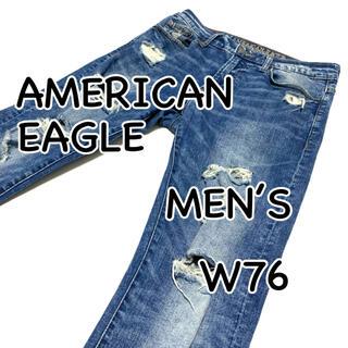 アメリカンイーグル(American Eagle)のアメリカンイーグル SLIM EXTREME FLEX W29 ダメージ加工(デニム/ジーンズ)
