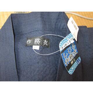 一点限り 新品 しじら織り 作務衣 LL 上下 藍(その他)
