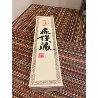 森伊蔵 (焼酎)