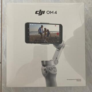 最新スマホジンバル DJI OM4  新品未開封品(自撮り棒)