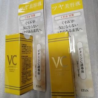 エビスケショウヒン(EBiS(エビス化粧品))のエビス化粧品 エビスビタミンC誘導体  Cエッセンス美容液 10ml 20ml(美容液)